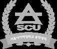 서울사이버대학교 총학생회 푸터로고